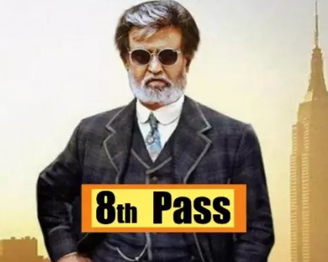 These 5 superstars have not completed their studies, Number One is only 8th pass 16