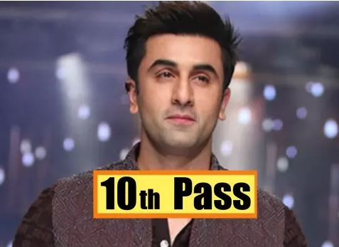 These 5 superstars have not completed their studies, Number One is only 8th pass 13