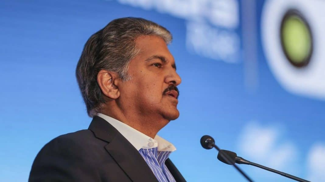 Anand mahindra biography