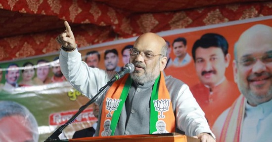 Amit Shah Address, Phone Number, Email ID, Website, Contact Details 3