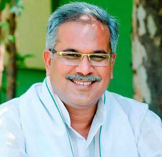 Bhupesh Baghel Contact Address, Phone Number, Whatsapp Number, Email ID, Website 1