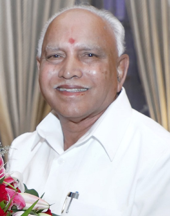 Bookanakere Siddalingappa Yediyurappa Contact Address, Phone Number, Whatsapp Number, Email ID, Website 3