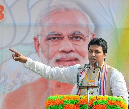 Biplab Kumar Deb Contact Address, Phone Number, Whatsapp Number, Email ID, Website 1