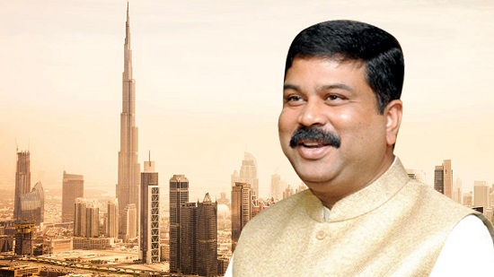 Dharmendra Pradhan Contact Address, Phone Number, Whatsapp Number, Email ID, Website 1