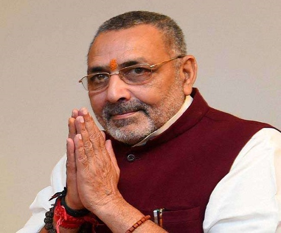 Giriraj Singh Contact Address, Phone Number, Whatsapp Number, Email ID, Website 3
