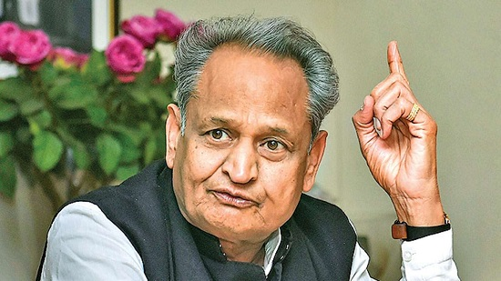 Ashok Gehlot Contact Address, Phone Number, Whatsapp Number, Email ID, Website 1