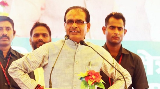 Shivraj Singh Chouhan Contact Address, Phone Number, Whatsapp Number, Email ID, Website 3