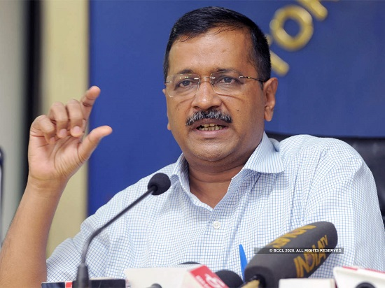 Arvind Kejriwal Contact Address, Phone Number, Whatsapp Number, Email ID, Website 2