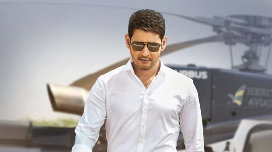 Mahesh Babu Contact Address, Phone Number, Whatsapp Number, Email ID, Website 38