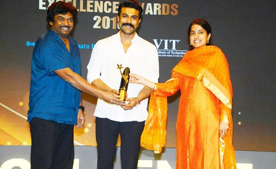 Ram Charan Contact Address, Phone Number, Whatsapp Number, Email ID, Website 34