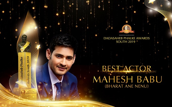 Mahesh Babu Contact Address, Phone Number, Whatsapp Number, Email ID, Website 44