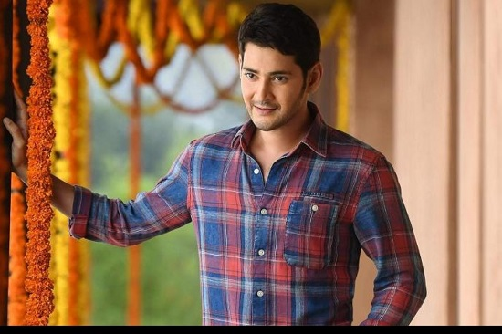 Mahesh Babu Contact Address, Phone Number, Whatsapp Number, Email ID, Website 40