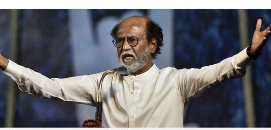 Rajinikanth Contact Address, Phone Number, Whatsapp Number, Email ID, Website 23