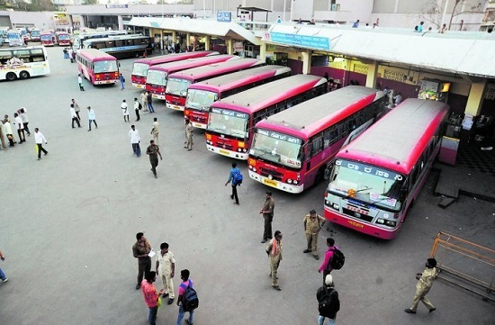 Karnataka KSRTC Bus Stand Enquiry Numbers and Contact Details 17