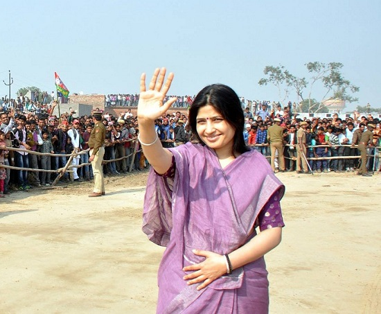 Dimple Yadav Contact Address, Phone Number, Whatsapp Number, Email ID, Website 23