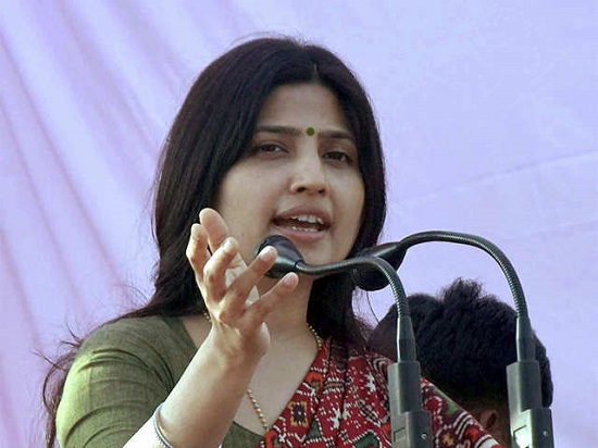 Dimple Yadav Contact Address, Phone Number, Whatsapp Number, Email ID, Website 24