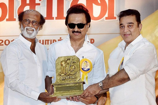 M. K. Stalin Contact Address, Phone Number, Whatsapp Number, Email ID, Website 35