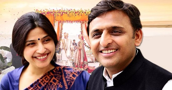 Dimple Yadav Contact Address, Phone Number, Whatsapp Number, Email ID, Website 25