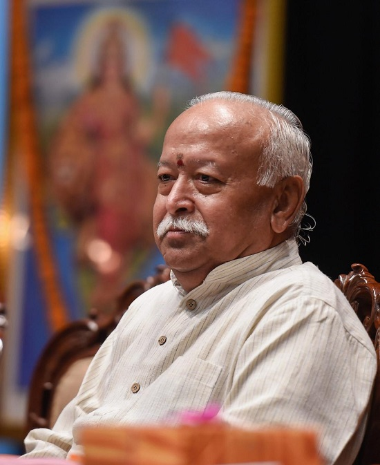 Mohan Bhagwat Contact Address, Phone Number, Whatsapp Number, Email ID, Website 35