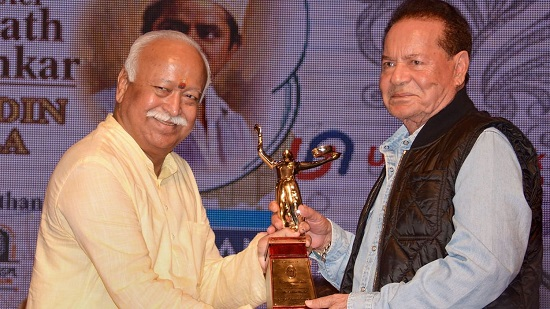 Mohan Bhagwat Contact Address, Phone Number, Whatsapp Number, Email ID, Website 42