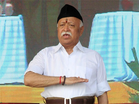 Mohan Bhagwat Contact Address, Phone Number, Whatsapp Number, Email ID, Website 40