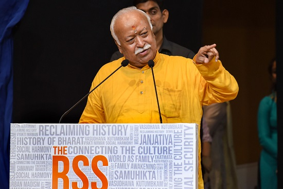 Mohan Bhagwat Contact Address, Phone Number, Whatsapp Number, Email ID, Website 41