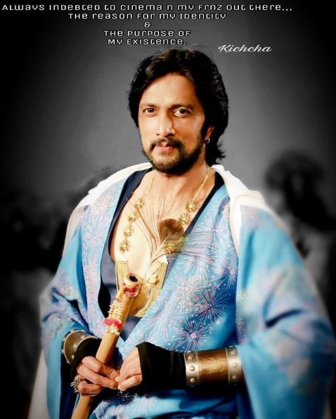 Sudeep Contact Address, Phone Number, Whatsapp Number, Email ID, Website 3