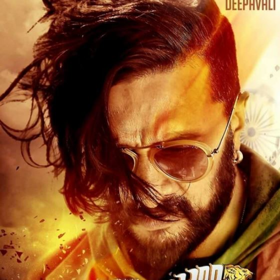 Sudeep Contact Address, Phone Number, Whatsapp Number, Email ID, Website 1