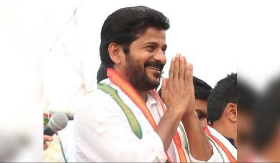 Revanth Reddy Contact Address, Phone Number, Whatsapp Number, Email ID, Website 24