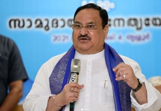 J.P.Nadda Contact Address, Phone Number, Whatsapp Number, Email ID, Website 22