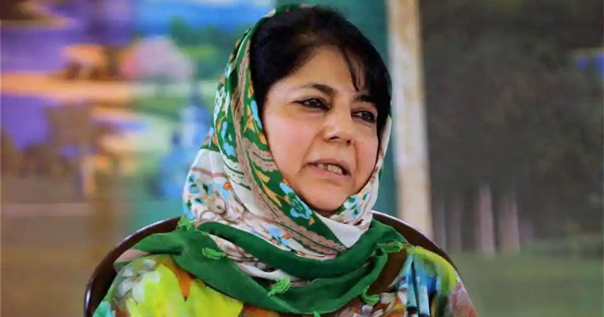 Mehbooba Mufti Contact Address, Phone Number, Whatsapp Number, Email ID, Website 22
