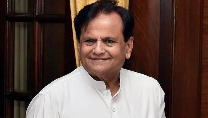 Ahmed Patel Contact Address, Phone Number, Whatsapp Number, Email ID, Website 7