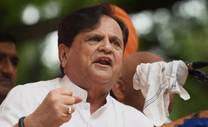Ahmed Patel Contact Address, Phone Number, Whatsapp Number, Email ID, Website 6