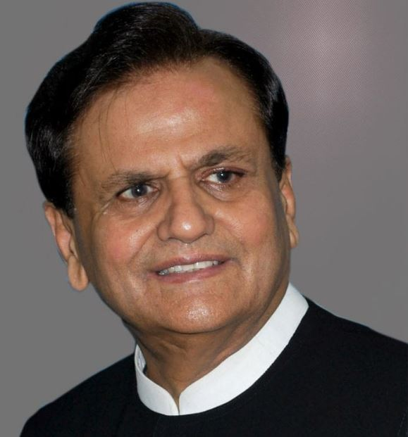 Ahmed Patel Contact Address, Phone Number, Whatsapp Number, Email ID, Website 1