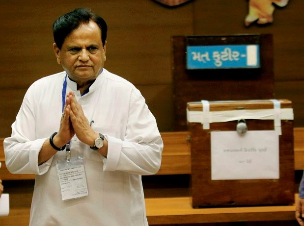 Ahmed Patel Contact Address, Phone Number, Whatsapp Number, Email ID, Website 8