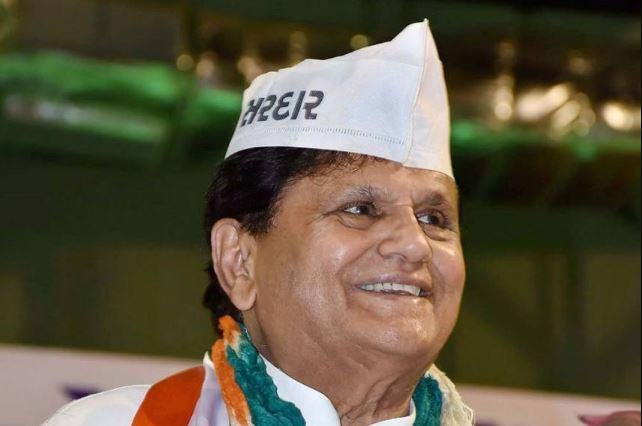 Ahmed Patel Contact Address, Phone Number, Whatsapp Number, Email ID, Website 2