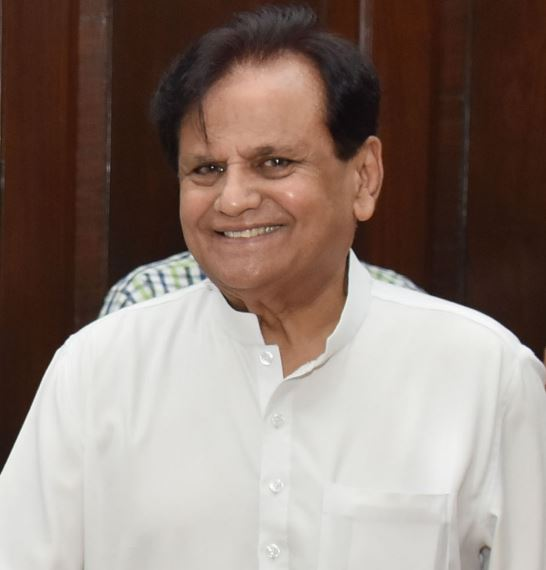 Ahmed Patel Contact Address, Phone Number, Whatsapp Number, Email ID, Website 5