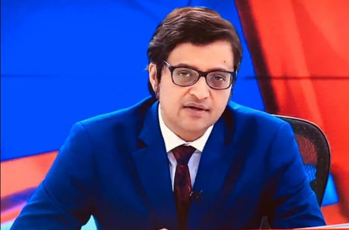 Arnab Goswami Contact Address, Phone Number, Whatsapp Number, Email ID, Website 5