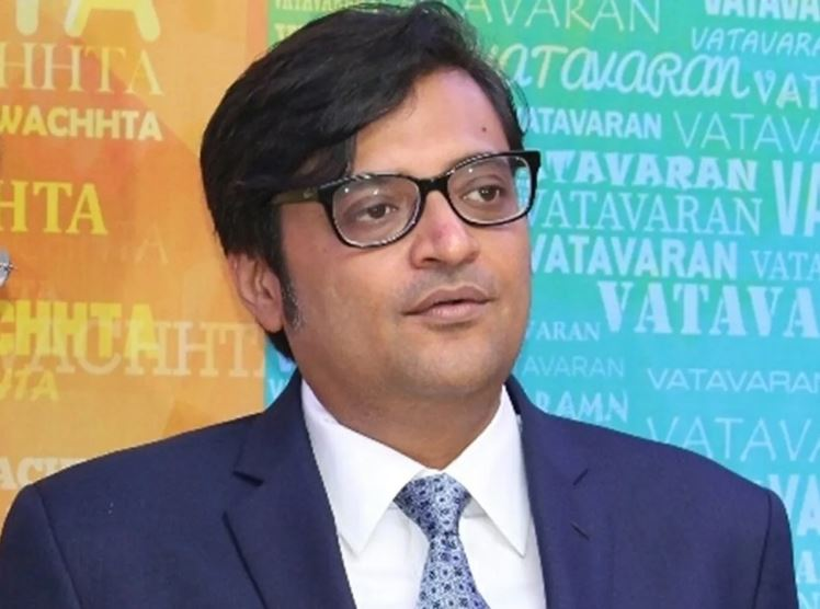 Arnab Goswami Contact Address, Phone Number, Whatsapp Number, Email ID, Website 3