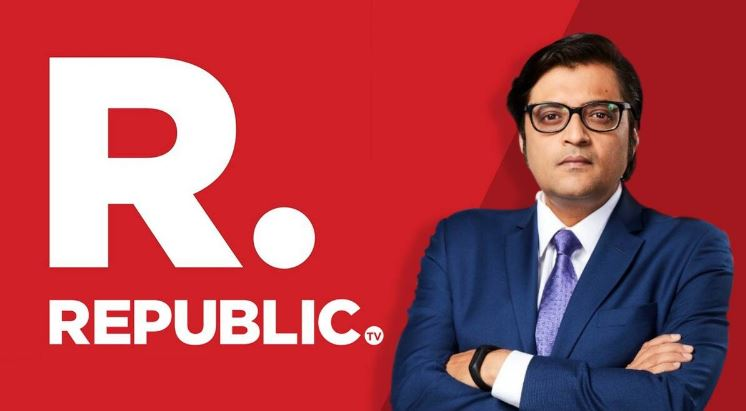 Arnab Goswami Contact Address, Phone Number, Whatsapp Number, Email ID, Website 1