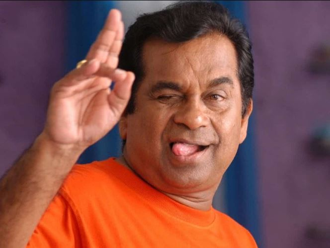 Brahmanandam Contact Address, Phone Number, Whatsapp Number, Email ID, Website 5