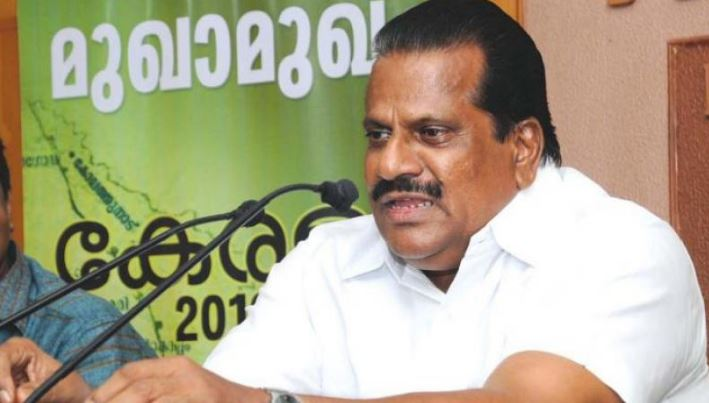 E. P. Jayarajan Contact Address, Phone Number, Whatsapp Number, Email ID, Website 6