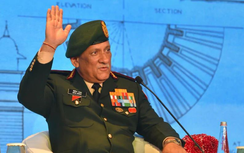 General Bipin Rawat Contact Address, Phone Number, Whatsapp Number, Email ID, Website 7