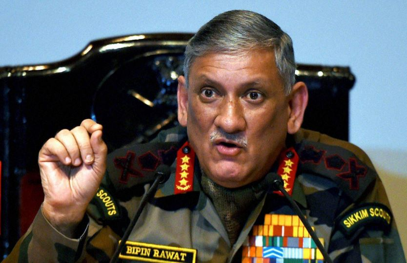 General Bipin Rawat Contact Address, Phone Number, Whatsapp Number, Email ID, Website 2