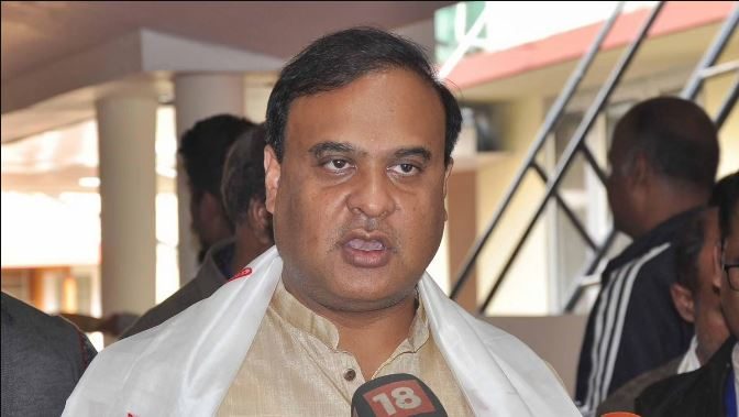 Himanta Biswa Contact Address, Phone Number, Whatsapp Number, Email ID, Website 2