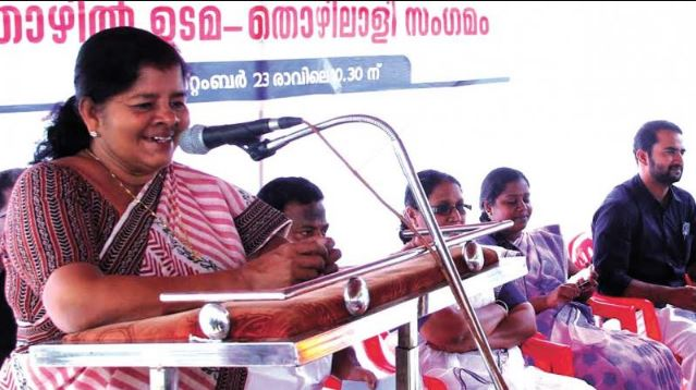 J Mercykutty Amma Contact Address, Phone Number, Whatsapp Number, Email ID, Website 8