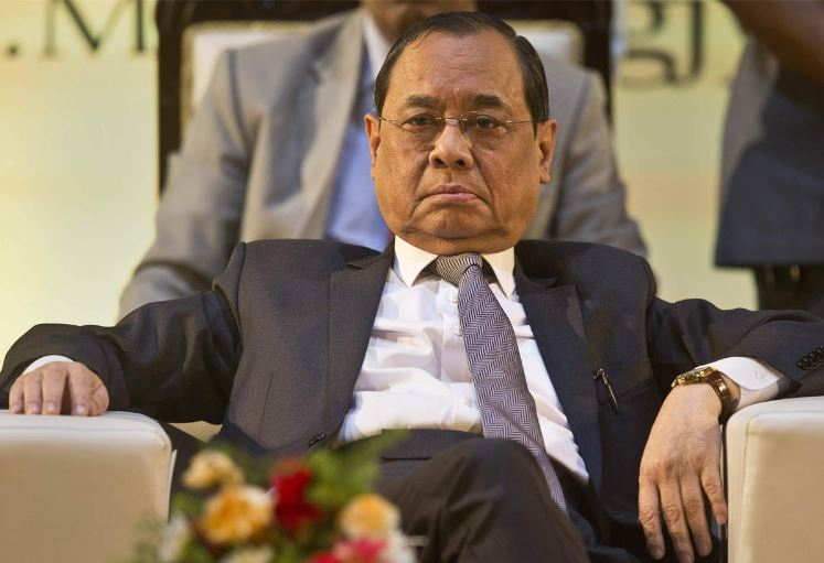 Justice Ranjan Gogoi Contact Address, Phone Number, Whatsapp Number, Email ID, Website 7