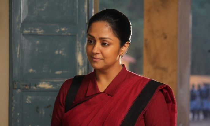 Jyothika Contact Address, Phone Number, Whatsapp Number, Email ID, Website 5