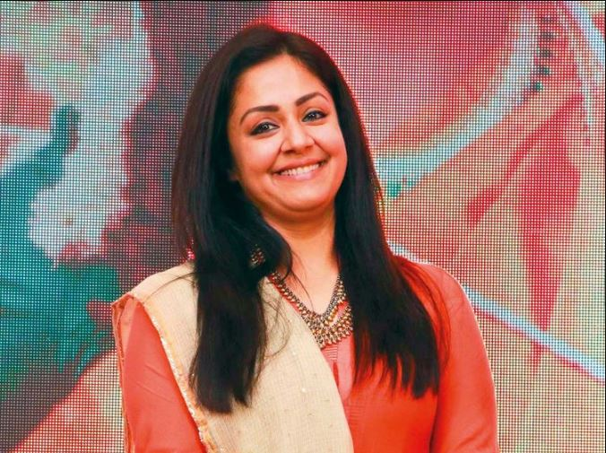 Jyothika Contact Address, Phone Number, Whatsapp Number, Email ID, Website 1