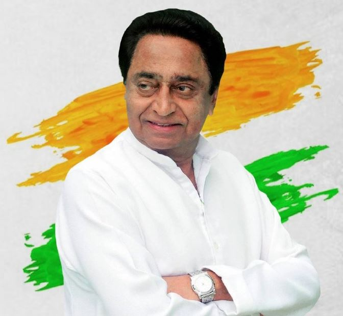 Kamal Nath Contact Address, Phone Number, Whatsapp Number, Email ID, Website 8